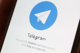 Mỹ chặn Telegram gây quỹ bằng dự án tiền điện tử