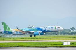 Các đường bay đi/đến của Bamboo Airways tại miền Trung