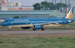 Vietnam Airlines thông tin về việc chuyến bay VN138 phải hạ cánh tại Huế