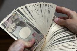 BoJ sẽ nới lỏng chính sách tiền tệ trong tháng 10