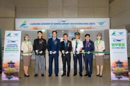 Bamboo Airways khai trương đường bay kết nối Việt Nam – Hàn Quốc