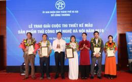 Hà Nội trao 73 giải thưởng cho Thiết kế mẫu sản phẩm thủ công mỹ nghệ năm 2019