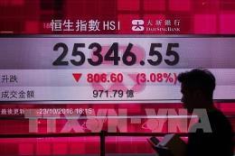 Thông tin Brexit khiến chứng khoán châu Á diễn biến trái chiều