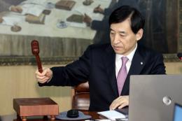 Thống đốc BoK: Thương chiến Mỹ-Trung tác động xấu đến kinh tế Hàn Quốc