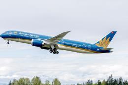 Thông tin chuyến bay VN62 từ Moscow đến Hà Nội của Vietnam Airlines gặp sự cố tại sân bay