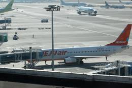 Hàn Quốc phát hiện 9 máy bay Boeing 737-NG có vết nứt trên thân