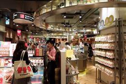 Tokyo phát triển những trung tâm thương mại trong lòng đất