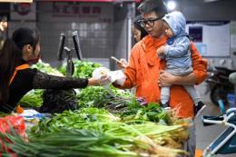 Kinh tế Trung Quốc có thể tiếp tục giảm tốc trong quý IV/2019