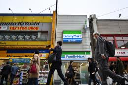 Niềm tin kinh doanh ở Nhật Bản giảm xuống mức thấp nhất trong 8 năm