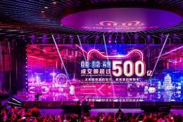 Doanh thu Alibaba vượt mốc 30 tỷ USD trong ngày mua sắm