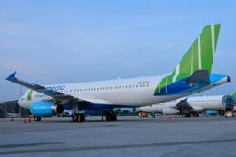 Ngày mai 15/11, Bamboo Airways khai trương đường bay thường lệ TP. HCM - Đồng Hới