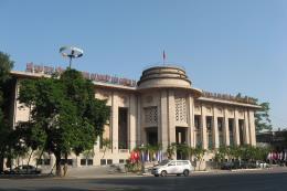 Ngân hàng Nhà nước quy định về tỷ lệ đảm bảo an toàn của các ngân hàng