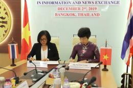 TTXVN và Cục Quan hệ Công chúng Thái Lan thúc đẩy hợp tác