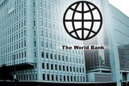WB giảm mạnh tín dụng cấp cho Trung Quốc
