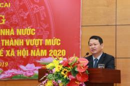 Lào Cai đặt mục tiêu trở thành tỉnh phát triển của vùng Trung du miền núi phía Bắc