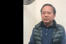 Vụ đánh bạc nghìn tỷ tại Phú Thọ: Triệu tập cựu Bộ trưởng Trương Minh Tuấn