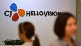 LG Uplus sẽ rót 2,2 tỷ USD vào CJ Hello sau khi thâu tóm