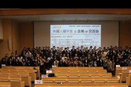 Du học sinh Việt Nam thúc đẩy kết nối với doanh nghiệp Nhật Bản