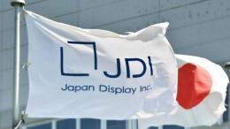Japan Display sẽ bán nhà máy chủ chốt cho Apple và Sharp?