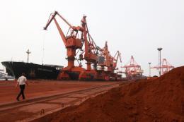 Trung Quốc đồng ý mua đất hiếm của Mỹ