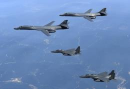 Aircraft Spots: Mỹ ngừng hoạt động bay giám sát quanh Bán đảo Triều Tiên