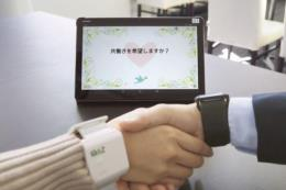Nhật Bản phát triển dịch vụ mai mối ứng dụng trí tuệ nhân tạo