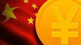 Trung Quốc đã sẵn sàng phát hành tiền Nhân dân tệ điện tử