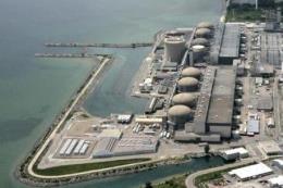 Canada phát cảnh báo nhầm sự cố tại nhà máy điện hạt nhân Pickering