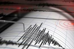Quy định báo tin động đất, cảnh báo sóng thần