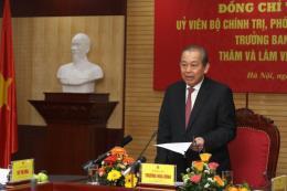 Phó Thủ tướng chỉ đạo ngành hải quan tăng cường thanh tra, kiểm tra công vụ