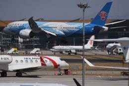 Những dự báo mới nhất về thị trường hàng không Trung Quốc