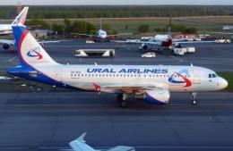 Hãng hàng không Nga ngừng các chuyến bay đến Hải Nam do virus corona