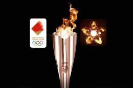 Olympic 2020: Vạc lửa và ngọn đuốc không thải CO2 đầu tiên trong lịch sử