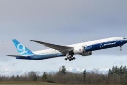 Bamboo Airways tìm hiểu máy bay Boeing 777-X mới nhất cho đường bay thẳng Việt - Mỹ