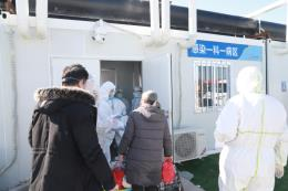 Thêm gần 2000  ca nhiễm COVID-19 bình phục trong ngày 17/2 tại Trung Quốc