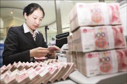 Dịch do virus Corona: Trung Quốc phát hành chứng chỉ tiền gửi chi phí thấp