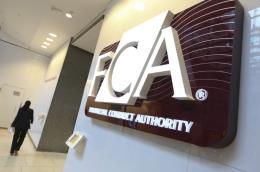 Cơ quan giám sát tài chính Anh thừa nhận sự cố rò rỉ dữ liệu nhạy cảm