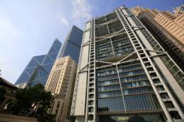 Dịch COVID-19 giáng đòn vào ngành ngân hàng Hong Kong (Trung Quốc)