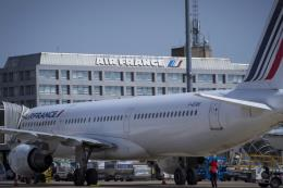 Air France cắt giảm chi tiêu, bù đắp thiệt hại do dịch COVID-19