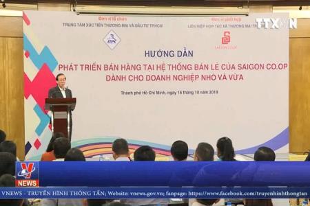 Hàng Việt vào siêu thị cần chất lượng